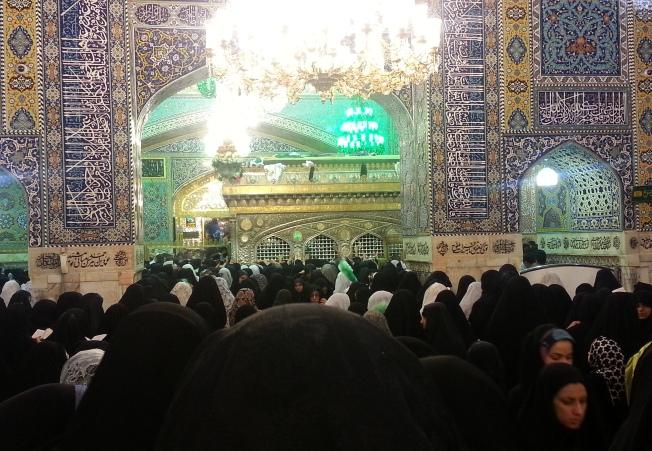 Mashhad 1 blog