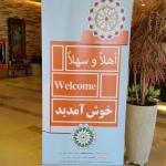 Iran-Reise 2015 Teil2